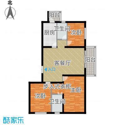 中山国际122.91㎡C户型3室1厅2卫1厨