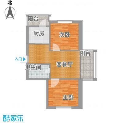 中北春城三期52.44㎡两居户型2室1厅1卫1厨