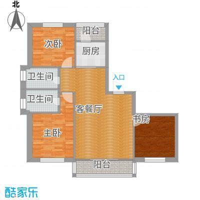 中北春城三期88.51㎡三居户型3室1厅2卫1厨