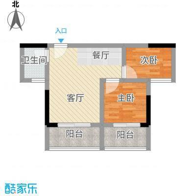 海逸卡拉公寓65.00㎡户型2室1厅1卫