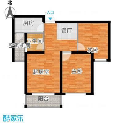 淮矿东方蓝海90.00㎡E户型2室2厅1卫