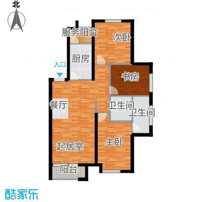 北海丽景128.06㎡C户型3室2厅2卫