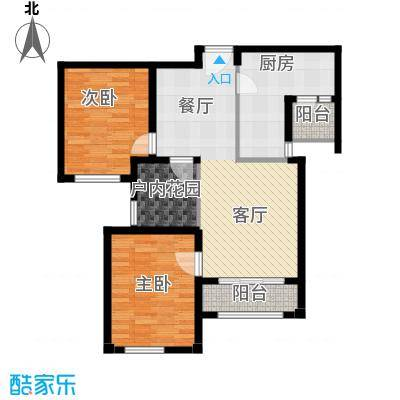 中海锦城88.00㎡2街9、13栋03单元户型2室2厅1卫