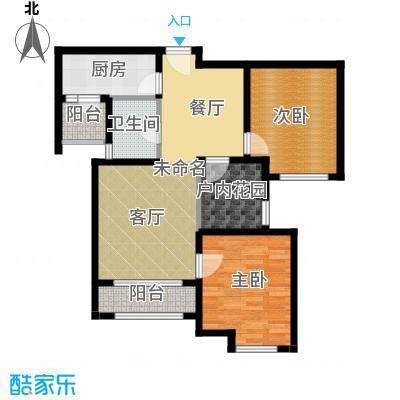 中海锦城88.00㎡2街10、14栋04单元户型2室2厅1卫