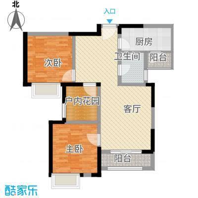 中海锦城89.00㎡一街1/2栋03单元户型3室2厅1卫