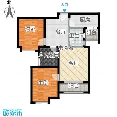 中海锦城88.00㎡2街10、14栋03单元户型2室2厅1卫