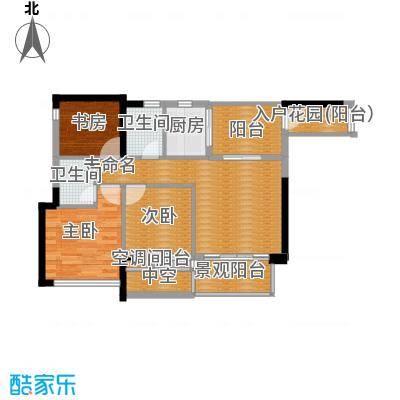 领地海纳公馆87.50㎡2栋3栋05单位户型3室2卫1厨