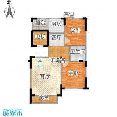 尊誉东方90.00㎡二期3-4#楼户型2室2厅1卫