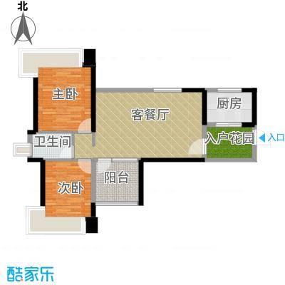 雅居乐御景名门90.00㎡1-5栋03单位户型2室1厅1卫1厨