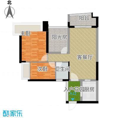 雅居乐御景名门90.00㎡1-5栋04/05单位户型2室1厅1卫1厨