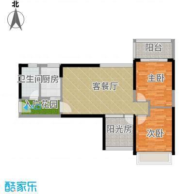 雅居乐御景名门90.00㎡1-5栋06单位户型2室1厅1卫1厨