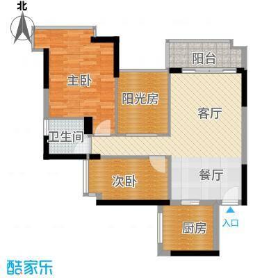 雅居乐都荟天地92.00㎡1/2栋03/04单位户型2室1厅1卫1厨