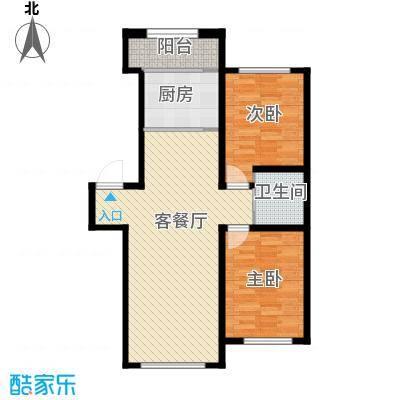 伟业星城90.44㎡三期中央街区31#、32#、34#、72#楼GC户型2室2厅1卫
