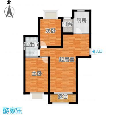天旺名都94.99㎡一期1#、2楼C2户型2室2厅1卫