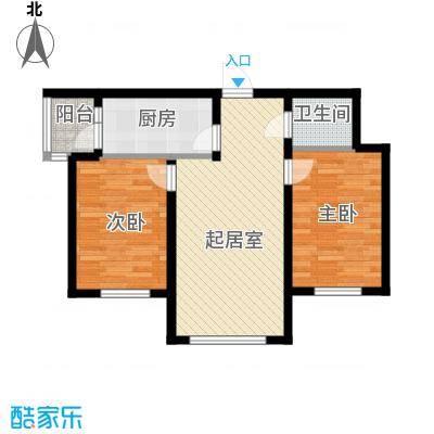 黎明荣府65.57㎡户型10室