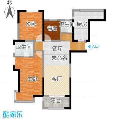 城建琥珀五环城126.00㎡户型3室2厅2卫