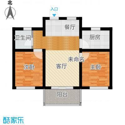 城建琥珀五环城78.00㎡J户型2室2厅1卫