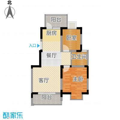 王子公馆75.60㎡A1户型1室1厅1卫