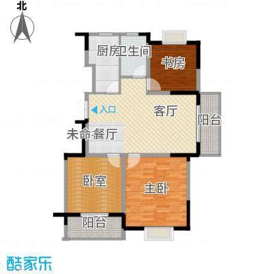 王子公馆97.65㎡C1户型2室1厅1卫1厨