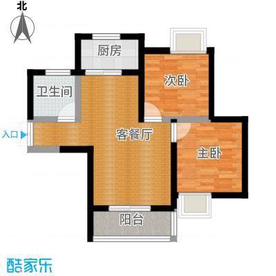 青春水岸55.85㎡户型2室2厅1卫
