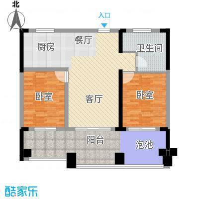 珊瑚宫殿106.00㎡海景公寓D1户型2室2厅1卫