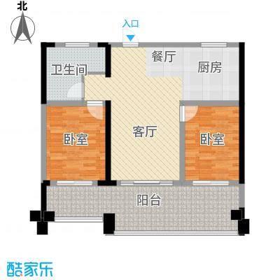珊瑚宫殿106.00㎡海景公寓D2户型2室2厅1卫