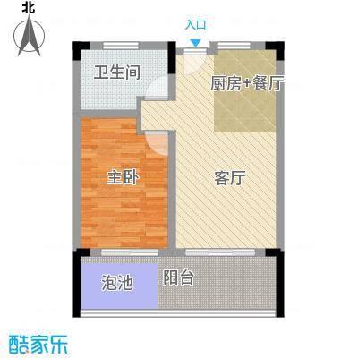 珊瑚宫殿77.00㎡海景公寓A3/A3反户型1室2厅1卫