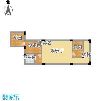 龙泉谷・三亚的山53.67㎡一期兰庭苑独栋A户型5室6厅9卫