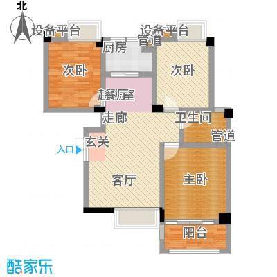 上城国际C2户型3室1卫1厨