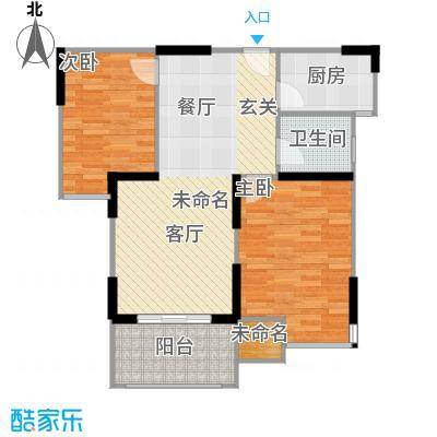 金王府94.15㎡53/54#B户型2室1卫1厨