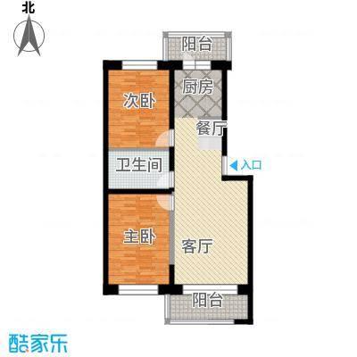 新龙城104.56㎡C2区多层C6#户型2室1厅1卫