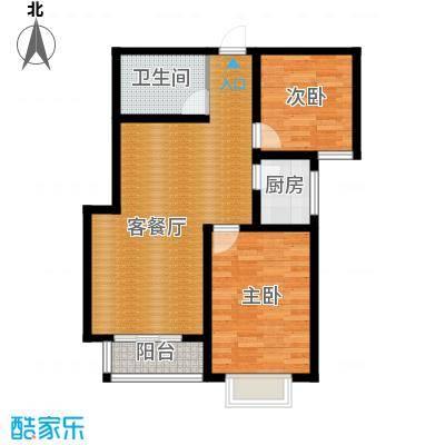 天洲沁园92.06㎡户型2室2厅1卫