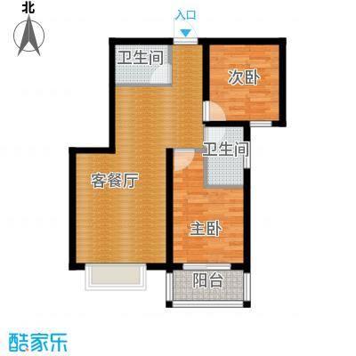 天洲沁园92.06㎡B2户型2室2厅1卫