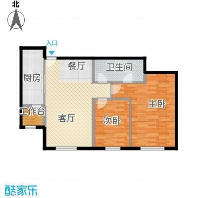 中央悦城98.67㎡A1户型2室2厅1卫