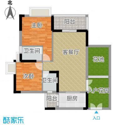 三亚鸿洲佳园84.41㎡户型10室