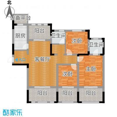阳光帝景134.00㎡Ha户型3室2厅2卫