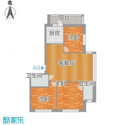 中北春城三期113.42㎡户型3室1厅2卫1厨