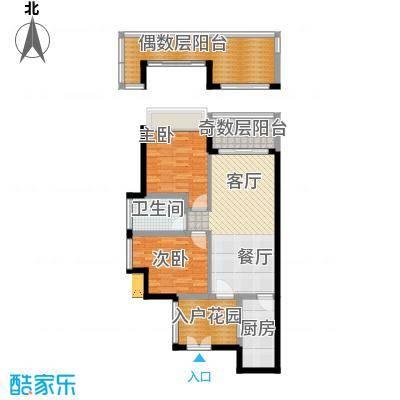 京海成・鹿港溪山76.94㎡A4户型2室2厅1卫
