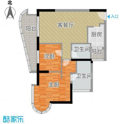 碧海蓝天三期103.93㎡A1户型2室2厅2卫