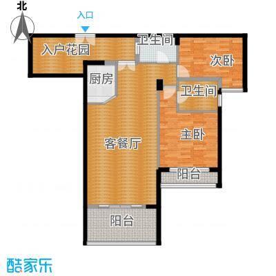 蓝海雅居117.79㎡户型10室
