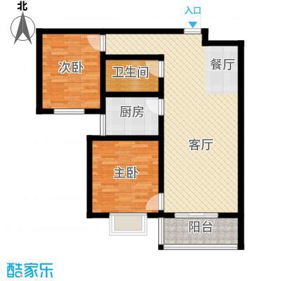 旭东花园92.46㎡B户型2室2厅1卫