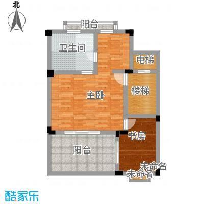 宏图上水庭院69.72㎡联排H-B3三层户型10室