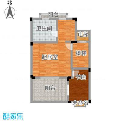 宏图上水庭院76.85㎡联排H-D三层户型10室