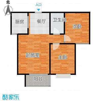 紫睿天和83.43㎡F'户型2室2厅1卫