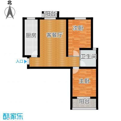 旭东花园95.16㎡C户型2室2厅1卫