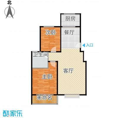 美树湾97.97㎡A/3户型2室2厅1卫
