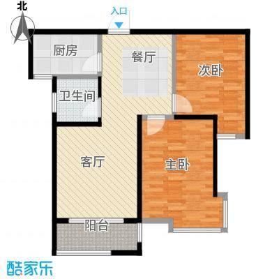 天地荣域92.63㎡B户型2室2厅1卫