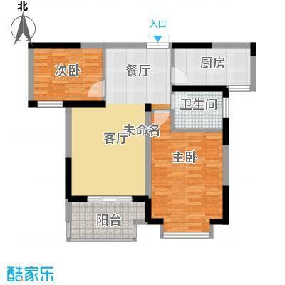 金浦名城世家78.81㎡2号楼B1户型2室2厅1卫