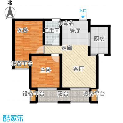 想象国际85.89㎡B户型2室2厅1卫