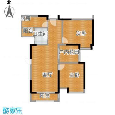 中海锦城103.00㎡一街3/4栋04单元户型3室2厅1卫